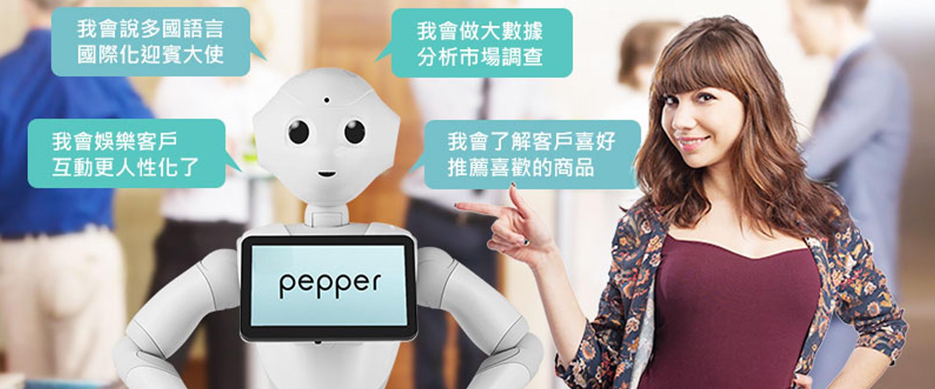 0713_pepper