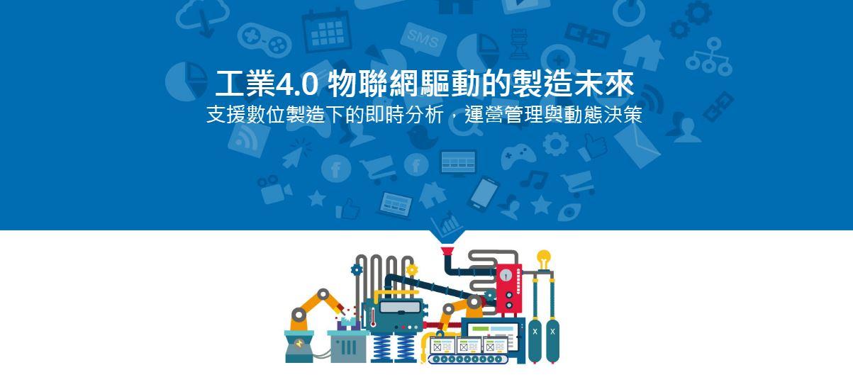 event_manufacturing