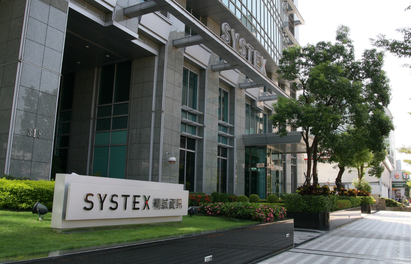 systex_building_1
