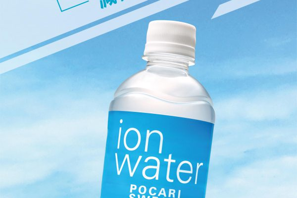 ionwater_product