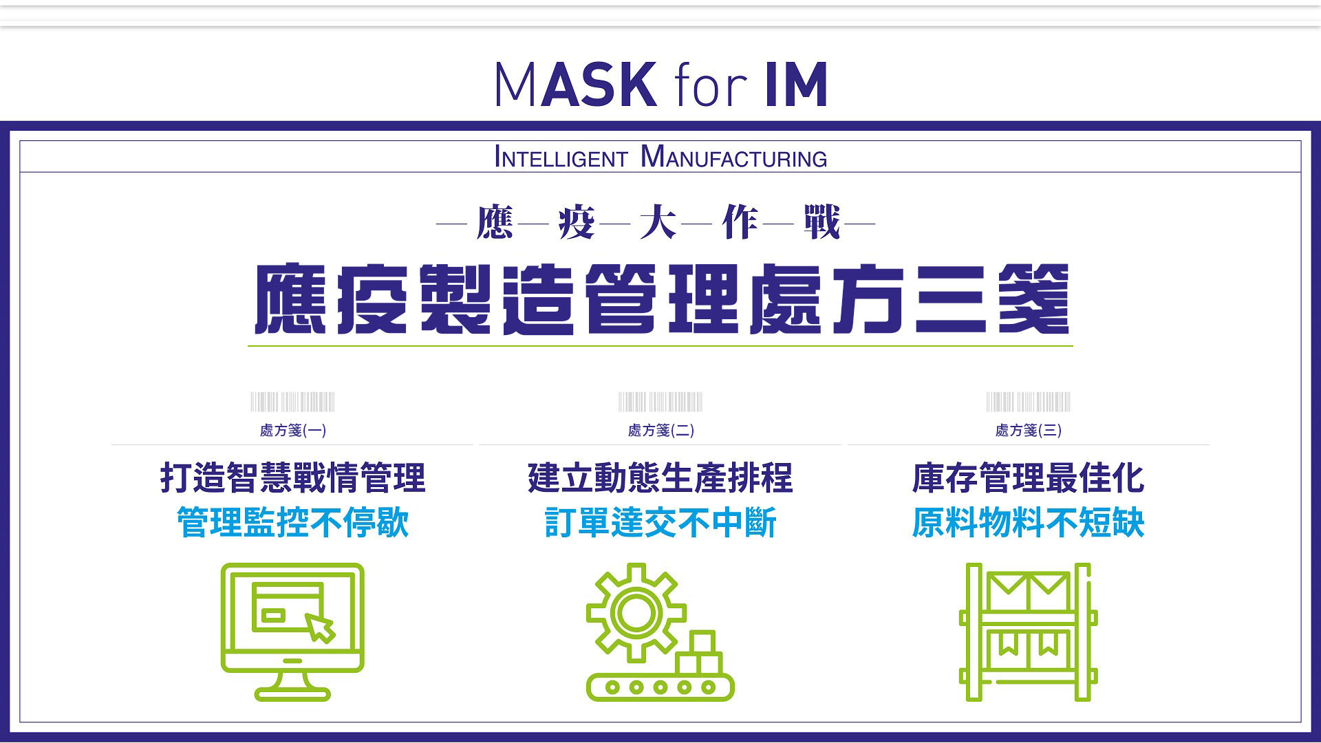 Mask for IM_0213_cc