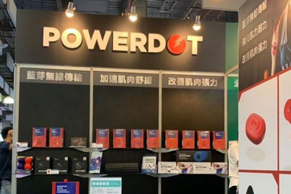 powerdot_03