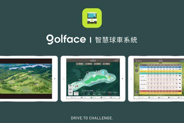 golface_01