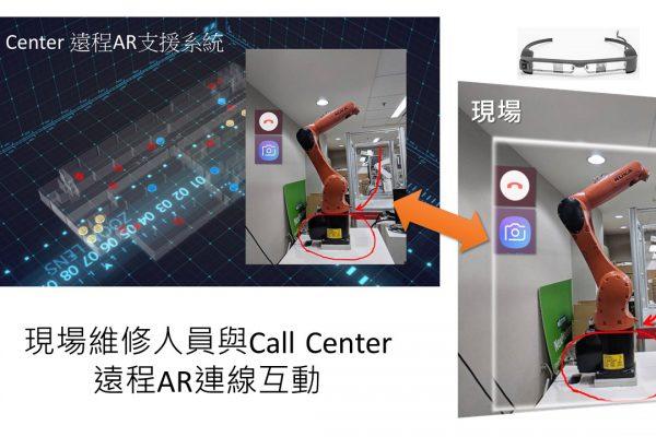 smart-manufacturing-2