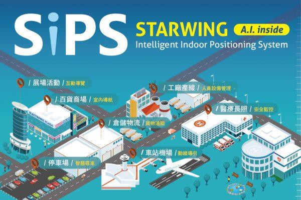 starwing-1