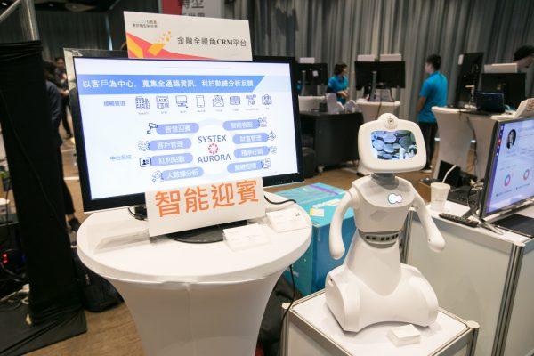 迎賓機器人小貝,透過數據蒐集與分析更容易掌握與客戶交流的數位軌跡!