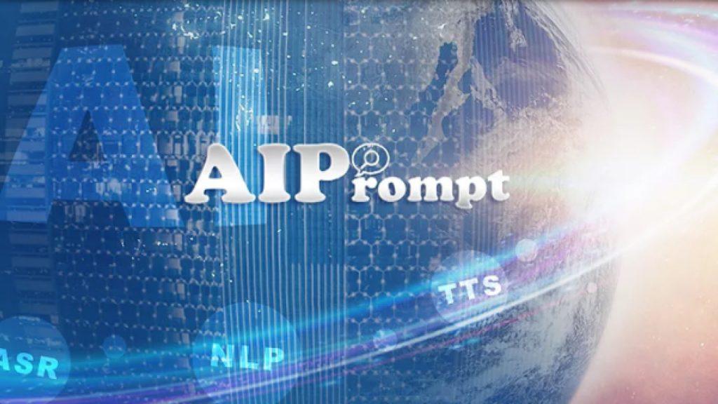 ai-prompt_1280x720