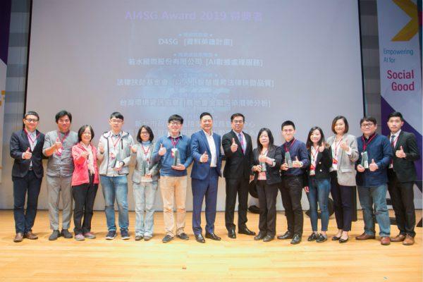 ai4sg-award-_1
